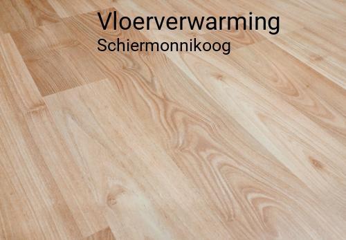 Foto van Vloerverwarming in Schiermonnikoog