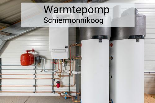 Foto van Warmtepomp in Schiermonnikoog